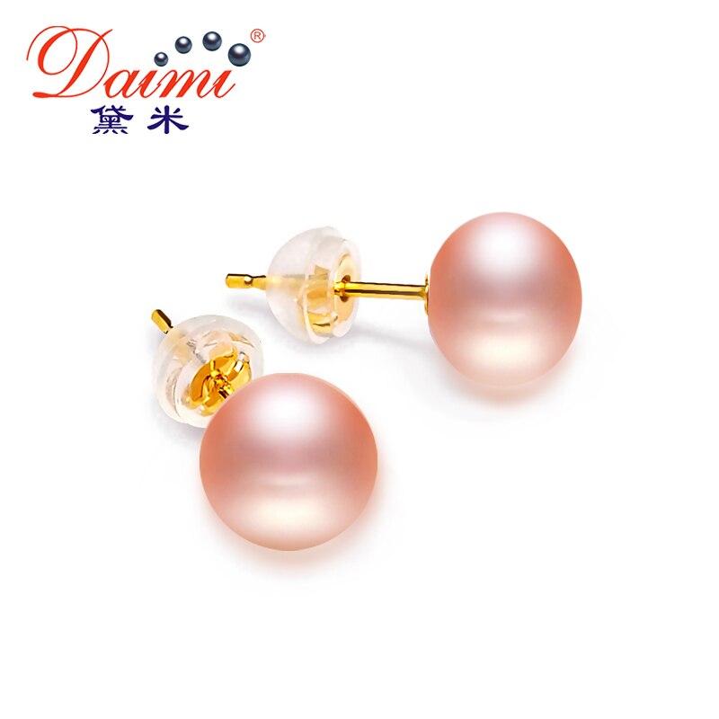 7-8mm rose perles de culture Boucles d/'oreilles Stud