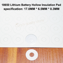 100pcs/lot 18650 Lithium Battery Positive Hollow Tip Insulation Pad Indigo Paper Fast Insulation Pad Meson Battery Accessories 100pcs lot 18650 lithium battery positive insulation gasket meson 5s hollow flat head paper insulation pad battery accessories