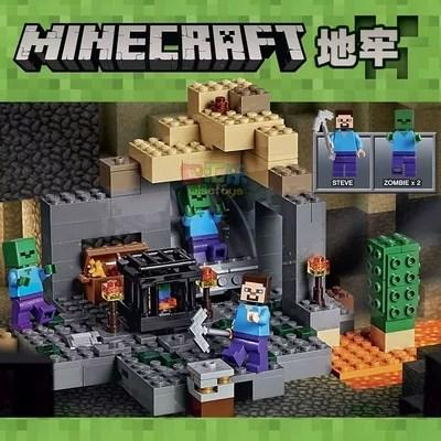 219pcs The Dungeon  Minecrafted Mine World Building Blocks kids Toys For Children birthday Compatible Legoed Minecrafted