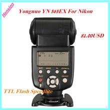Yongnuo YN 565EX speedlite yn-565ex TTL de Flash Inalámbrico Para NIKON cámara D80 D200 D300 D700 D90 D7000 D300s D800 D600 D3100