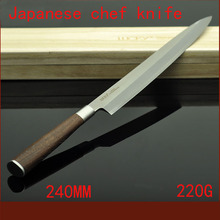 "LD 9"" Inch Japanese Chef Knife Meat Cleaver Kitchen Knife With Wood Handle Multifunctional Stainless Steel Kitchen Accessories"