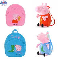 Hot sale 4 style Genuine PEPPA PIG peppa George plush backpack high quality Soft Stuffed cartoon bag Doll For Children kids toy