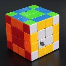 Волшебный кубик для мальчиков cyclone 4x4x4 кубики головоломки