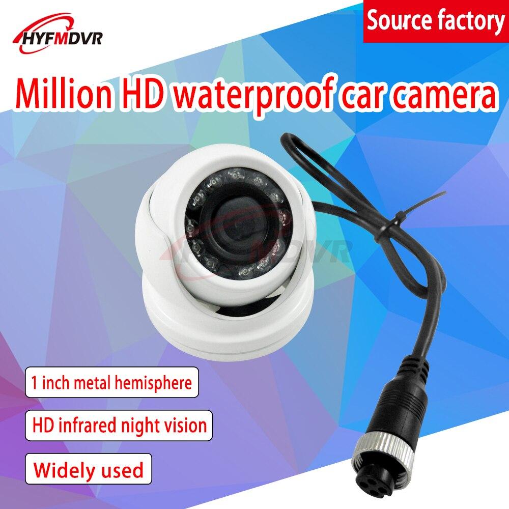 Factory direct 1 inch white metal hemisphere car camera truck bus camera IP68 industrial grade waterproof