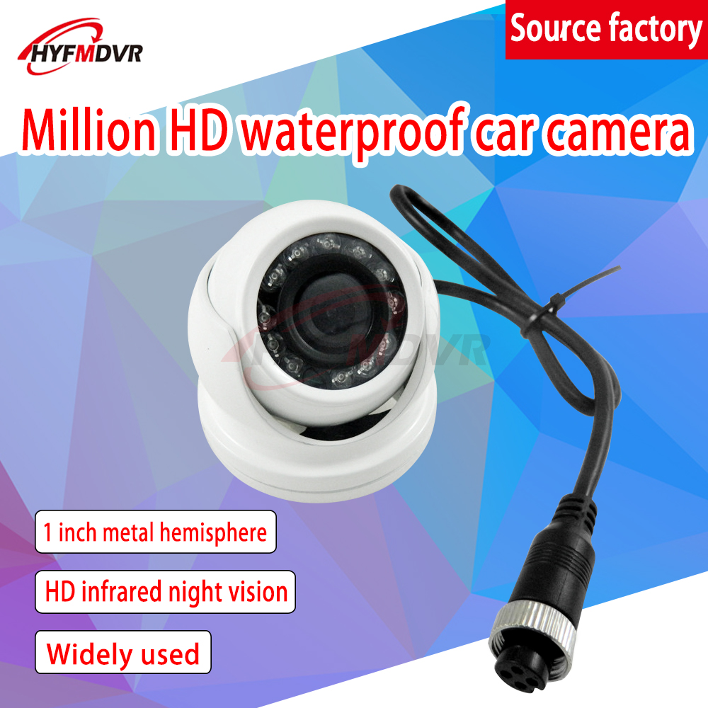 Factory direct 1 inch white metal hemisphere car camera truck / bus camera IP68 industrial grade waterproof driver monitoring-in Surveillance Cameras from Security & Protection    1