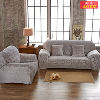 Embossed printed thick flower velvet elastic fabric sofa cover general European style comfortable soft sofa cover