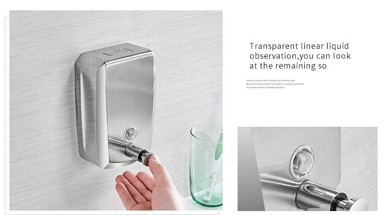 Soap dispenser (3)