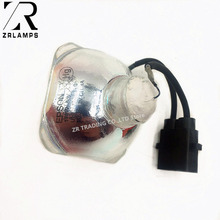 ZR ELPLP67 oryginalna lampa projektora EB X11H/H433B/H534B/PowerLite1221/1261 W/HC 500/710HD /750HD/S11/W16/W16SK/X12/X15/HC 600/S12