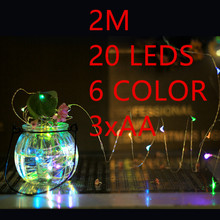 6 color 2M 20leds Fairy String Lights lamp 3AA Battery Operated Mini LED Decorative holiday lighting