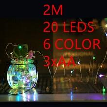 6 color 2M 20leds Fairy font b String b font Lights lamp 3AA Battery Operated Mini