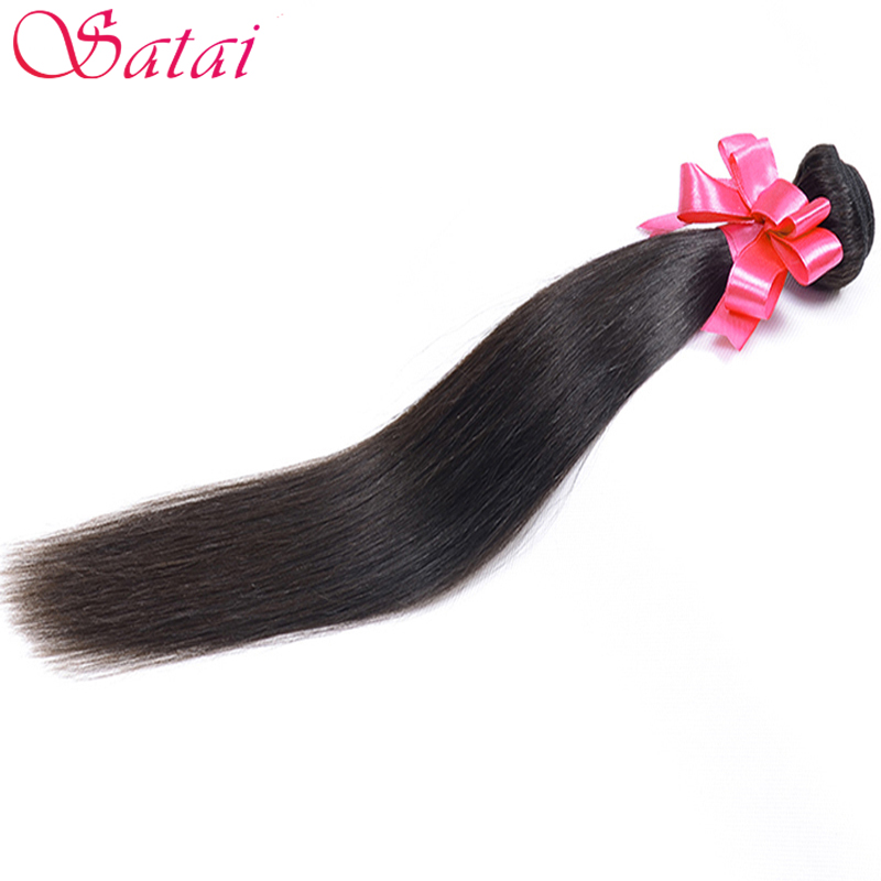 Satai Hair Brazilian Straight Human Hair Bundles 1Pc Natural Color 8-28inch Brazilian Hair Weave Bundles Non Remy Hair Extension