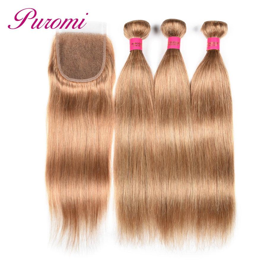 Puromi 毛 27 # ストレートブラジル髪 3 バンドル閉鎖しない部分と 100% 人間の髪のバンドルにレースクロージャー非レミー  グループ上の ヘアエクステンション & ウィッグ からの 3/4 バンドル留め具付き の中 1