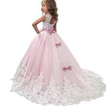 New 2019 Carnival Costumes Flower Girls Bridesmaid Dress Party Wedding Dress For Girls Kids Long Clothing Princess Dress Elegant
