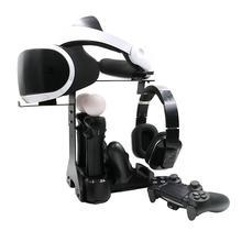 เดิมที่มีคุณภาพสูงควบคุมจับสถานีชาร์จแท่นชั้นวางสำหรับPS4 VRเกมคอนโซลสีดำที่สมบูรณ์แบบของขวัญคริสต์มาส
