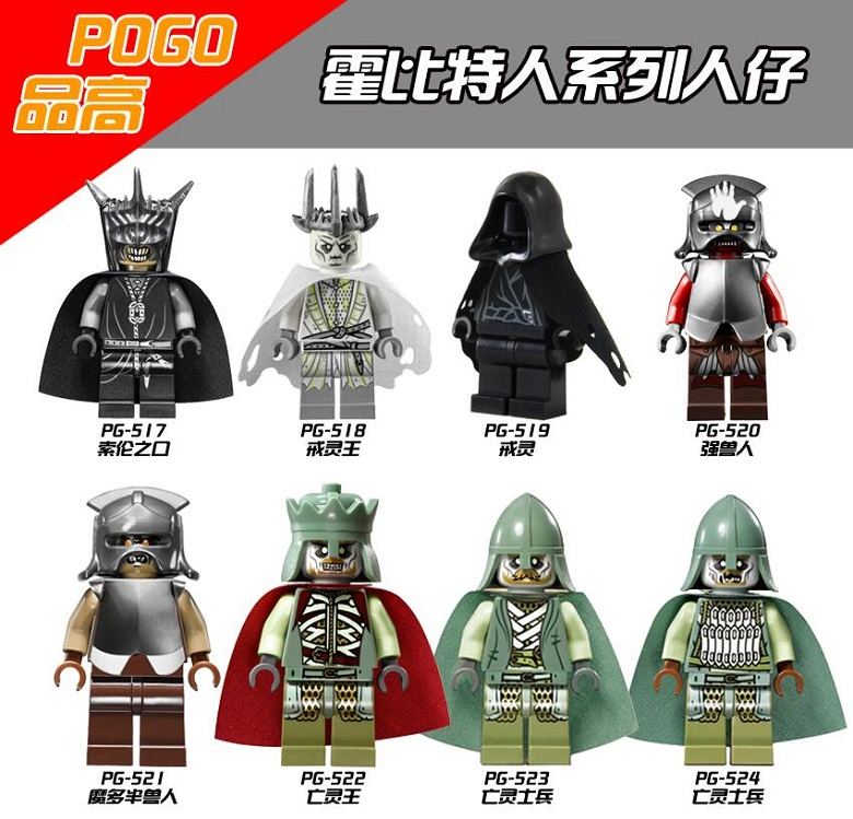 Lord of the Rings Witch-king RingWraith King of the Dead Mordor Orc Theoden Rohan Archer Building Blocks Bricks Kids Toys PG8036 the house of the dead