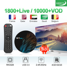 QHDTV 1 Year IPTV France Arabic Box HK1 MAX Android 9.0 4G+64G BT Dual-Band WIFI IPTV France Belgium Arabic Netherlands IPTV Box недорого
