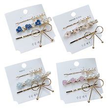 3Pcs/Set Korean Fresh Women Styling Hair Clip Sweet Acrylic Flower Hairpin Imitation Crystal Beaded Hollow Out Bowknot Barrette faux crystal inlaid hollow out flower barrette