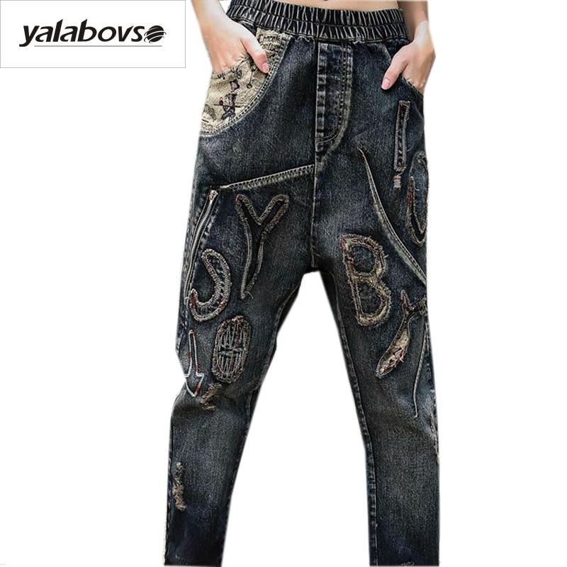 Yalabovso 2017 Autumn Hip Hop Denim Cotton trousers Casual Patchwork Cross-Pants for woman Cool Elastic waist Jeans A031-389 Z20