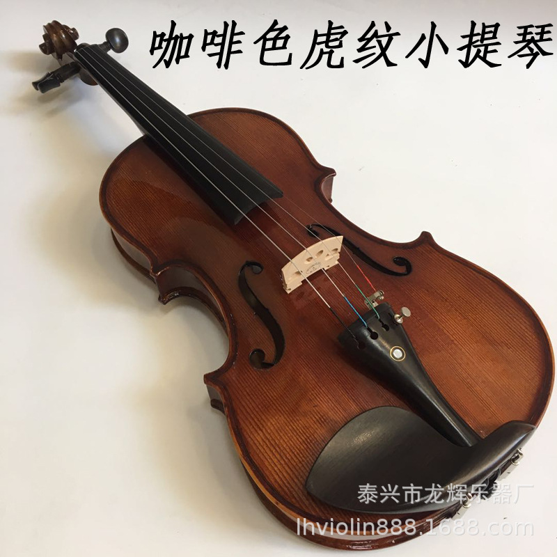 Pure Hand made Universal Violin Real Tiger Carved Hibiscus Violin Classic Brown 4/4 1/8