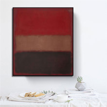 Free Shipping by DHL FEDEX UPS express 100% hand painted Mark Rothko Oil Painting Canvas painting Unframed for Home decor цена и фото
