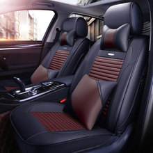 Leather Car Seat cover for subaru impreza tribeca xv sti forester legacy outback 2014 2013 2012 seat cushion covers accessories leather universal car seat cover for subaru forester xv outback legacy impreza all models car styling auto accessories