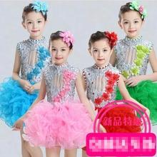 Girls Sequined Jazz Dance dress Kids Hip Hop Ballet Dance Costume Ballroom Wedding Dance wear Dancing Fancy tutu dress for Child