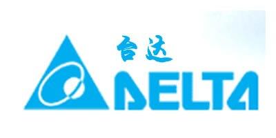Delta Китай
