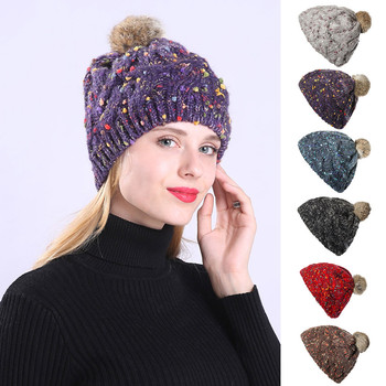3c6300a9 Cable Knitted Bobble Hat Plain Mens Womens Beanie Warm Winter Pom Cap Cool  and warm hat, mature and cute hat