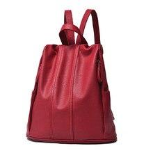 Новинка 2017 года поступления Женские сумки в сдержанном стиле для отдыха Мода для девочек в западном стиле стиль рюкзаки сплошной цвет вина цвета — красный, синий, черный женская сумка