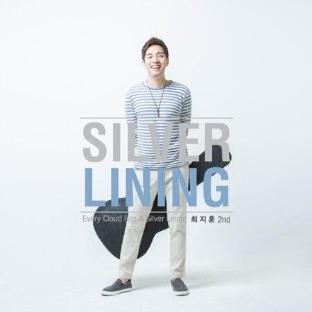 CHOI JI HOON 2ND ALBUM - SILVER LINING Release Date 2015-10-02 KPOP lucy choi ботинки