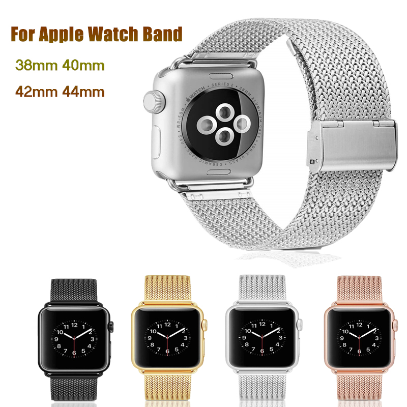 Stainless steel Milan loop strap For Apple Watch band 4 44/40mm Compatible with iWatch series 3 2 1 38/42mm men & women watchesStainless steel Milan loop strap For Apple Watch band 4 44/40mm Compatible with iWatch series 3 2 1 38/42mm men & women watches