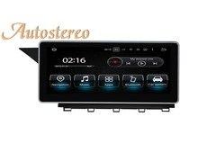 Autostereo Android 8 7 автомобилей gps навигации головное устройство для MERCEDES-BENZ E220 W212 2010-2016 авто мультимедиа магнитола рекордер