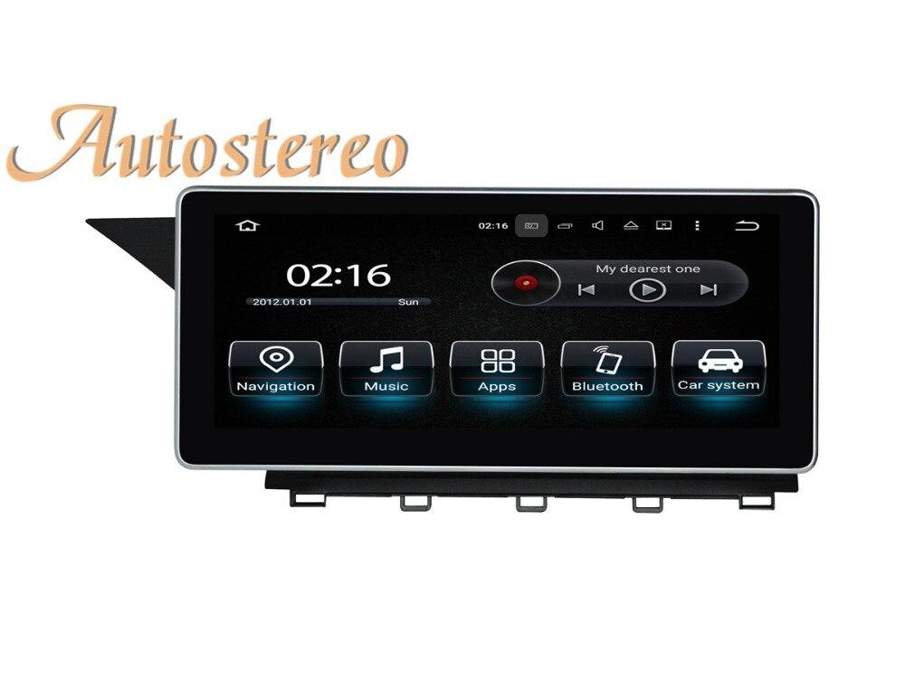 Autostereo Android 8 7 di navigazione GPS per Auto unità di testa Per MERCEDES-BENZ E220 W212 2010-2016 auto multimedia radio nastro registratore