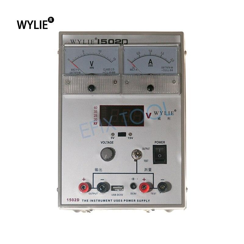 WYLIE 1502D 220V 15V 2A Adjustable DC Power Supply Mobile Phone Repair Test Digital LED Display Regulated Power Supply mobile phone repair adjustable dc power supply 15v3a linear digital pointer power ammeter