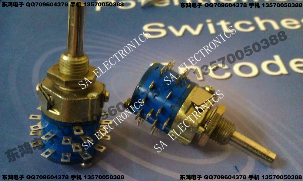 [SA]Imported band switch a knife 12 files 20MM shaft diameter 3.5MM,--5pcs/lot band switching signal converter a knife 12 files 360 degree turn