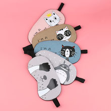 1 PC Hot Fashion Soft Sleep Rest Aid Eye Mask Cartoon Animal Printing Cover Eyes Patch Sleeping Masks Eye Care Beauty Tool(China)