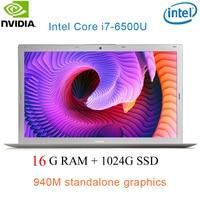"""מקלדת מוארת 16G RAM 1024G SSD אינטל i7-6500u 15.6"""" Gaming 2.5GHz-3.1GHZ נייד 2G NVIDIA GeForce 940M עם מקלדת מוארת (1)"""