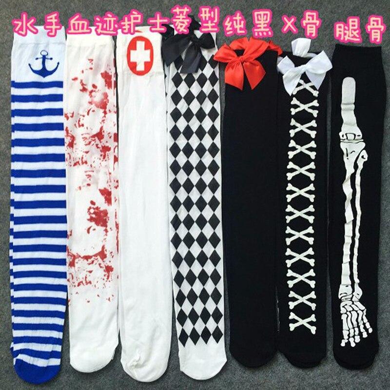Women Sexy Cosplay Striped Knee Stockings Japanese Printed Thigh High Stockings Women Knee Pantyhose Skeleton