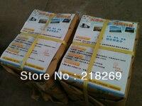 送料無料1000ピースのa4チラシ印刷(157gsmアート紙ラミネートと両側)