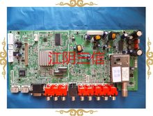 Free shipping new LCD HD 42-47 5800-A8M190-0030 motherboard with 12V supply various screen