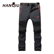 HANQIU 5XL 2019 Outwear Couples Pants Men Women Quick-drying Thick Trousers Windproof Waterproof Punch Pants Couple Trousers
