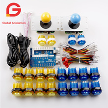 LED Arcade DIY Parts 2 X Zero Delay USB Encoder + 2 X 5Pin 8Way Joystick + 20 X LED Illuminated Push Buttons For Arcade Games x games sydney saturday