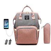 Сумки для подгузников с USB, большая сумка для подгузников, модный рюкзак для путешествий, водонепроницаемый рюкзак для мам, сумки с крюком и сумкой для бутылок