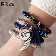 HuaTang 4pcs /set Bohemian Wing Tassel Bracelet Set for Wome