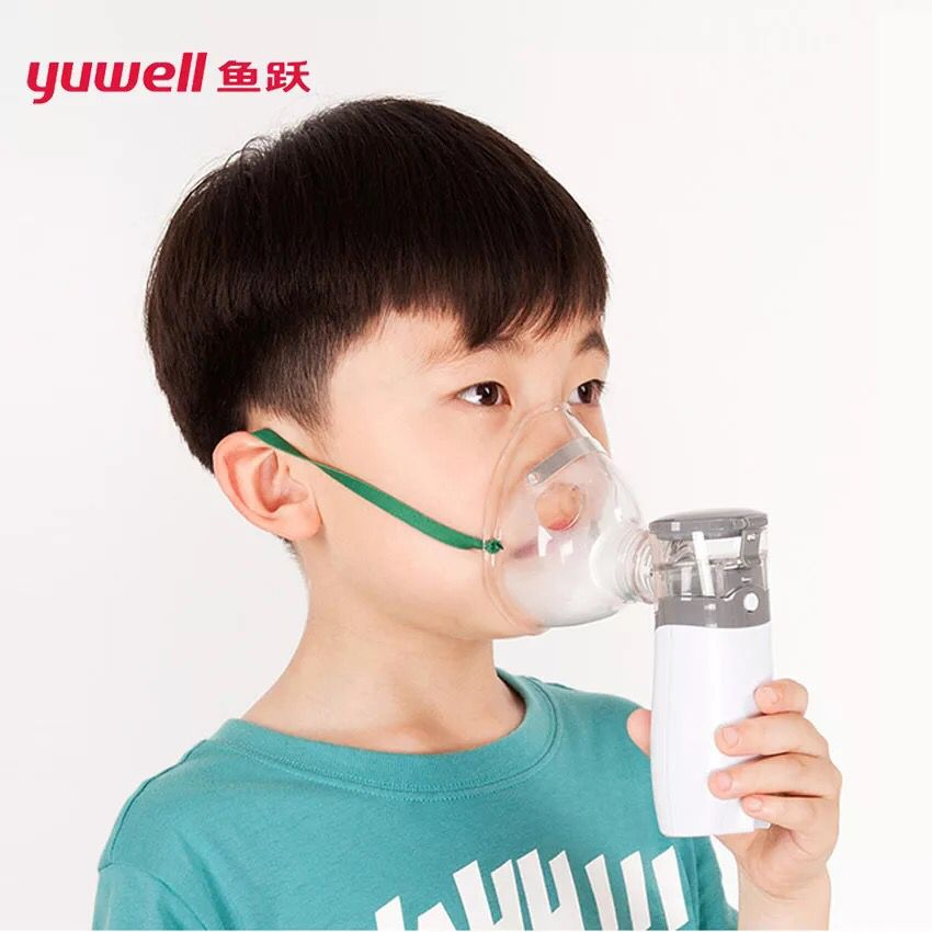 nebulizer machine for kids