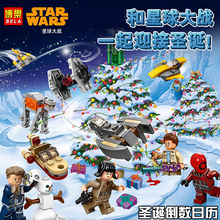 Bela 11013 Star Wars Advent Calendar Thanksgiving Building Block Bricks Toys Compatible With Bela 75213 Advent Calendar
