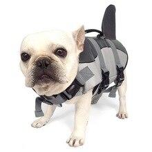 Маленькая собака летний спасательный жилет для питомцев Акула Стиль спасательный жилет с ручкой щенок плавающий жилет тренировочный бассейн пляж