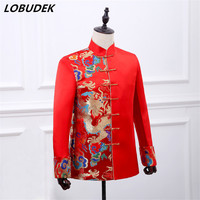 Red Embroidery Fashion slim male Chinese style stand collar wedding blazer Party Prom Host stage show costumes