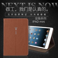 Pen Film For Ipad Mini Luxury Case High Quality Leather Cover Case For Apple Ipad Mini