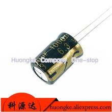 10pcs/lot 6.3v 3300uf 10*20MM aluminum electrolytic capacitor 1000UF 8*12 1500UF 10*13 2200UF 10*20 2700UF 10*20mm